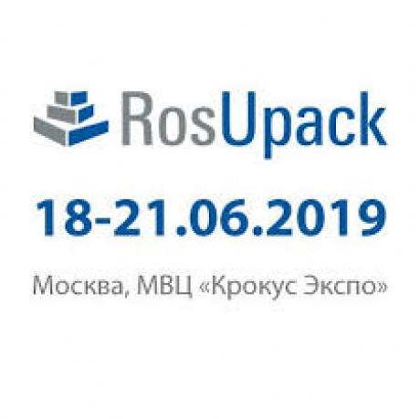 """Выставка """"Росупак 2019"""""""
